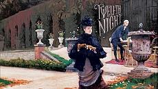 RSC Live: Twelfth Night