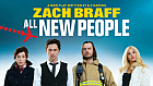 Don't miss the record-breaking All New People!